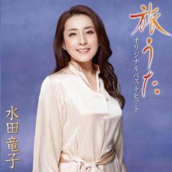 水田竜子の画像 p1_7