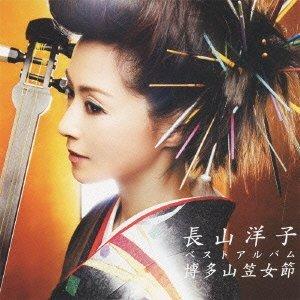 長山洋子の画像 p1_2