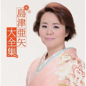 島津亜矢の画像 p1_4