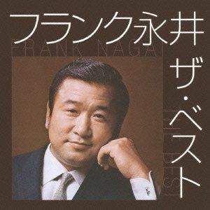 フランク永井の画像 p1_1