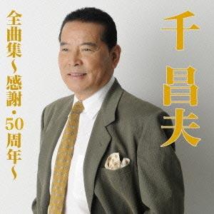 千昌夫の画像 p1_14
