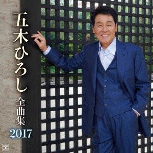 五木ひろしの画像 p1_3