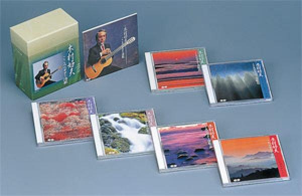 画像1: こころのギター演歌 木村好夫 CD-BOX【通販限定商品】【宅急便指定配送限定】/木村好夫 [CD] (1)