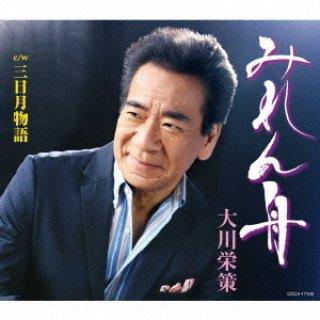 智子 三本木 演歌歌手三本木智子のプロフィール。結婚や年齢は?スケジュールや歌手としての評判は?