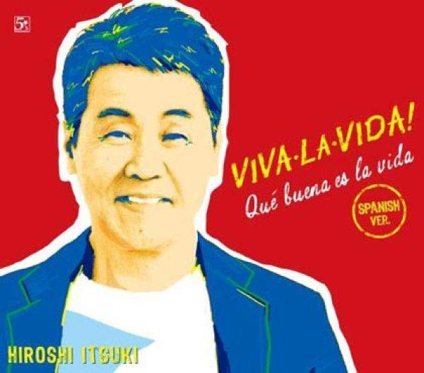 画像1: VIVA・LA・VIDA!~生きてるっていいね!~/VIVA・LA・VIDA!~生きてるっていいね!~(スペイン語バージョン)/五木ひろし [カセットテープ/CD+DVD] (1)