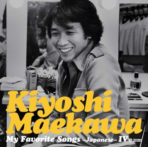 画像1: My Favorite Songs IV/前川清 [CD] (1)