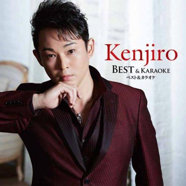 画像1: Kenjiroベスト&カラオケ/Kenjiro [CD] (1)