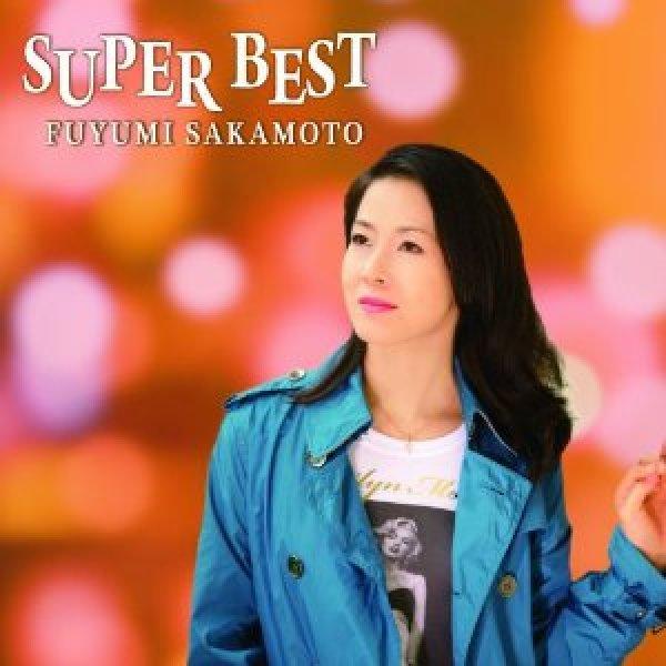 画像1: 坂本冬美25周年ベストアルバム/坂本冬美 [CD] (1)