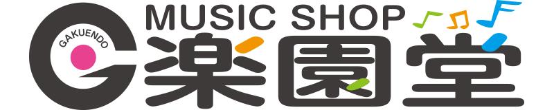 【楽園堂】演歌・歌謡曲のCD・カセットテープ・カラオケDVDの通販ショップ